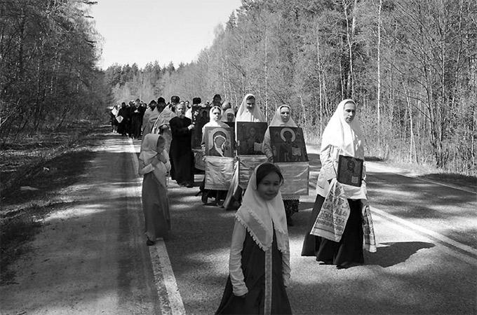 Старообрядческий крестный ход в Беливо в Подмосковье. 6 мая
