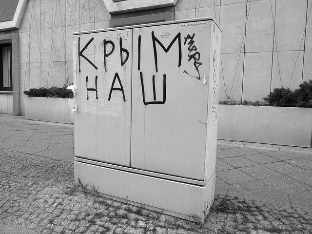 Экстраординарная политика и формирование технологий национал-патриотического контроля в России