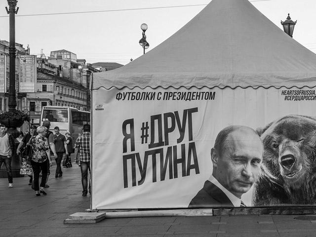 Упадок российской публичной сферы