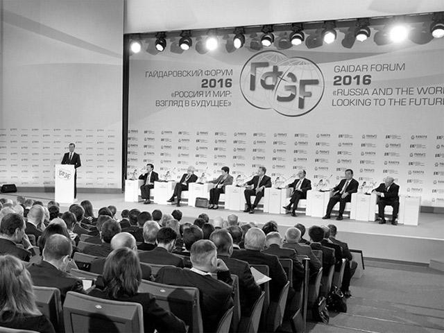 Гайдаровский форум – 2016: выступление Глеба Павловского
