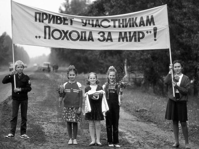 Русское понятие Мира. Россия как полигон миров в Мире