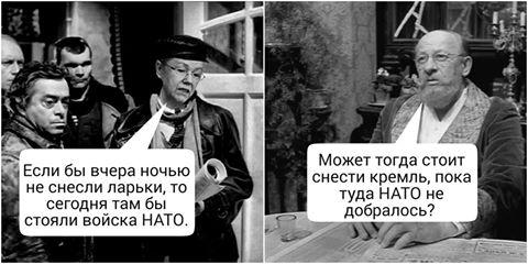 илл 13