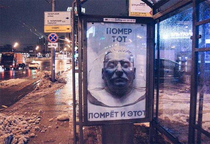 stalin009