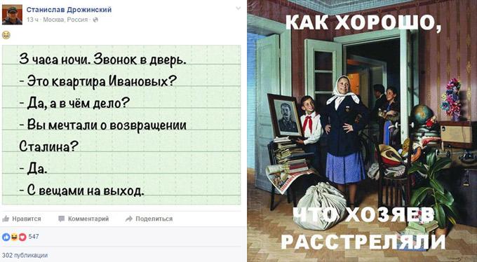 stalin015