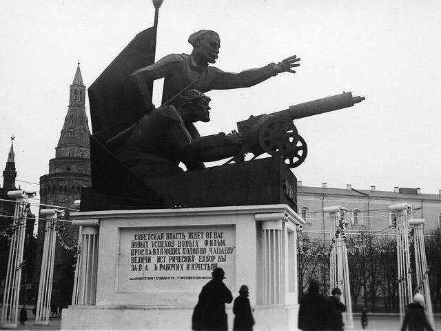 Историческая политика в современной России. Путь в «сужающемся тоннеле»?