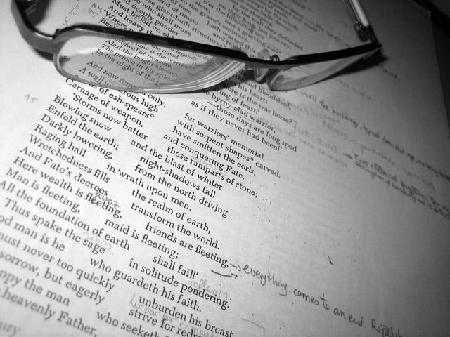 В каких формах востребовано знание о литературе?