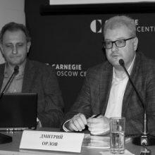 Выборы в Государственную Думу 2016 года: власть после власти