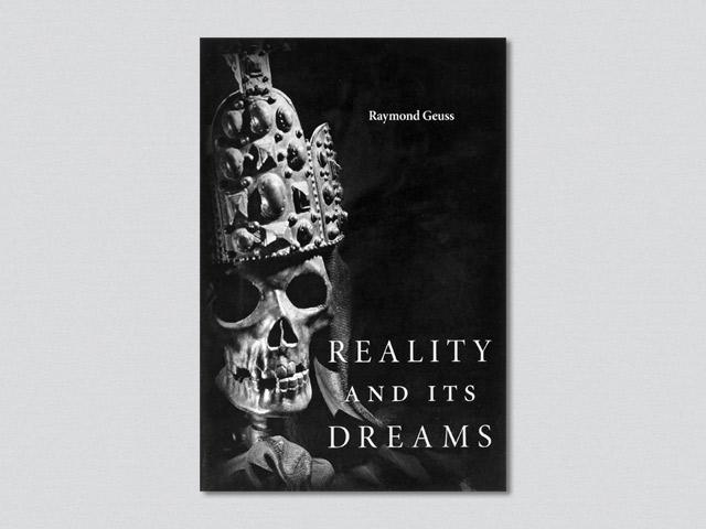 Реальность и ее сны