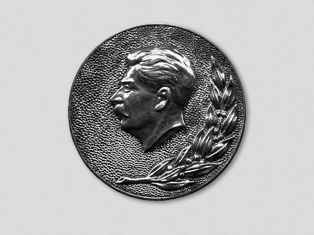 Сталинская премия как инструмент конструирования общей истории народов СССР